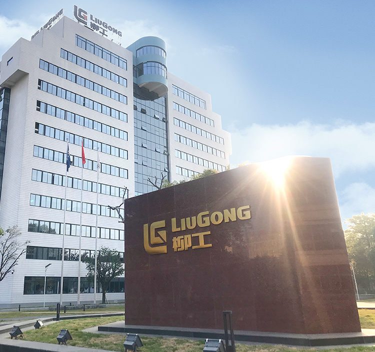 LiuGong Acquires Hertz China