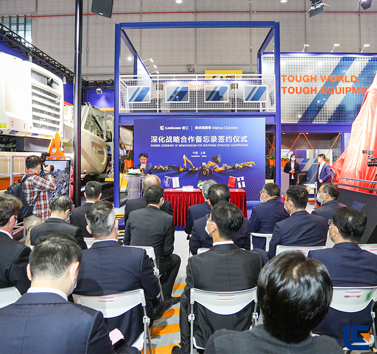 LiuGong to Showcase Its Comprehensive Solution with 5  World-Renowned Brands at CIIE
