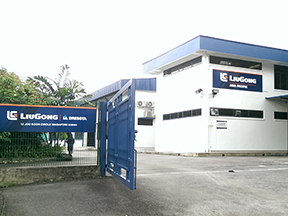 LiuGong Machinery Asia Pacific Pte. Ltd.
