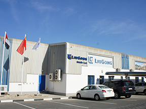 LiuGong Machinery Middle East FZE