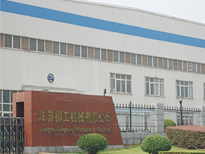 Jiangsu LiuGong Machinery Co.,  Ltd.