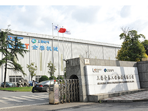 Shanghai Jintai Engineering Machinery Co., Ltd.