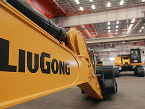 Liuzhou LiuGong Excavators Co., Ltd.