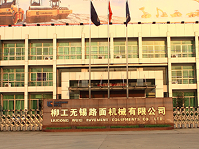 LiuGong Wuxi Road Equipment Co., Ltd